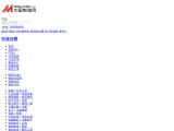 cn.made-in-china.com