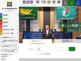 cnd.or.jp