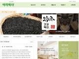 coco-nut.co.kr
