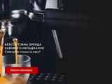 coffee-in.com.ua