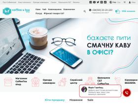 coffeetrade.com.ua