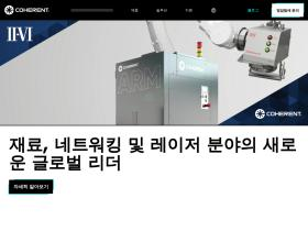 coherent.co.kr