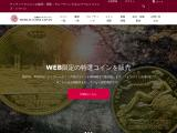 coins.co.jp