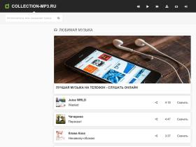 collection-mp3.ru