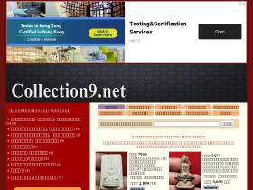 collection9.net