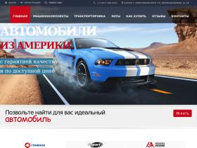 collectionauto.ru
