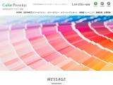 color-presents.com