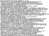coloradomasterchess.com