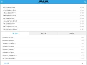 colourtrak.com