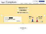 compitum.net