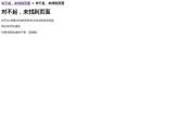 condemnedpropertybook.com