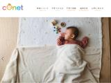 conet-ehime.or.jp