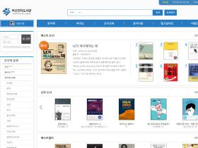 contents.siminlib.go.kr