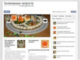 cookingtricks.ru