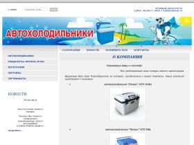 coolerwarmer.narod.ru