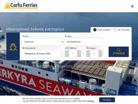corfuferries.gr