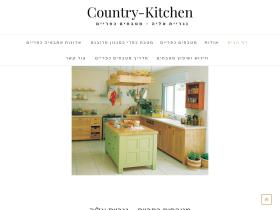 country-kitchen.co.il