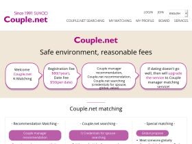 couple.net