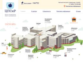 cps-moscow.ru