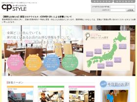 cpstyle.jp