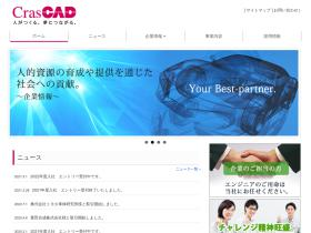 crascad.co.jp