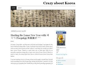 crazyaboutkorea.wordpress.com