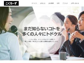 cre8system.jp