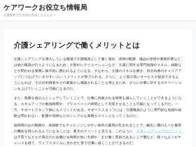 crossroadscottage.biz