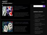 crystal-watches.com.ua