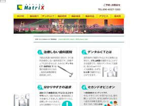 ct-matrix.com