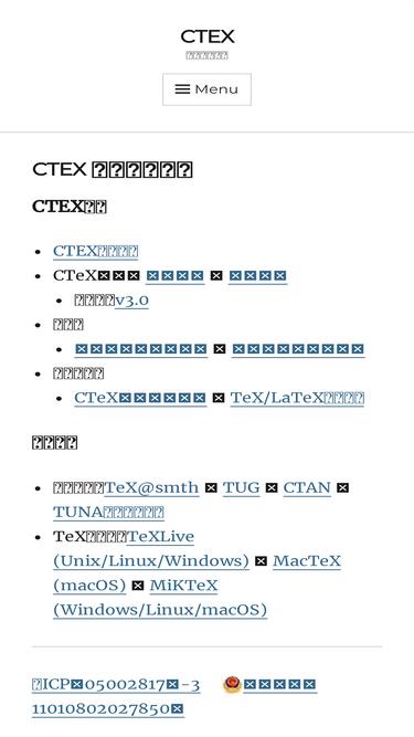 Ctex org Analytics - Market Share Stats & Traffic Ranking