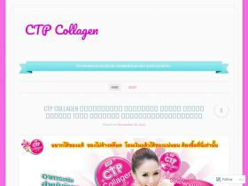 ctpcollagens.wordpress.com