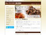 curry-m.jp