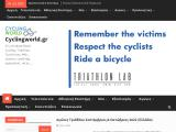 cyclingworld.gr