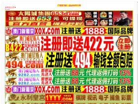 dagardcotation.com