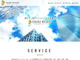 daiei-build.co.jp