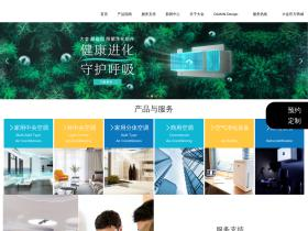 daikin-china.com.cn
