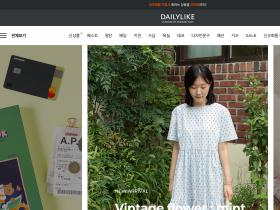 dailylike.co.kr