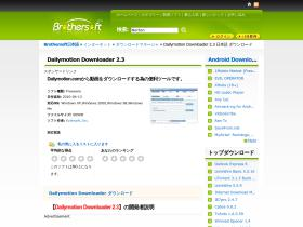 dailymotion-downloader.brothersoft.jp