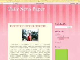 dailynewspaper24.blogspot.com