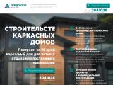 daninvest.by