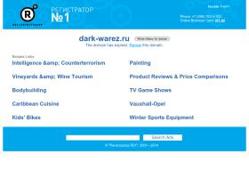 dark-warez.ru
