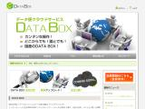 data-box.jp