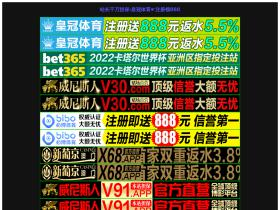 dating-contacts.com