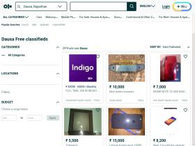 dausa.olx.in