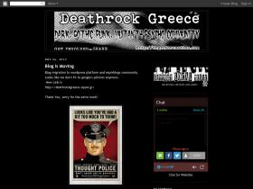 deathrockgreece.blogspot.com