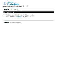 decopon.co.jp