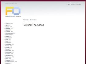 defend-the-ashes.fo-games.ru