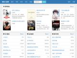 defensesupplystore.com
