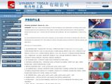 dental-burs.com.cn